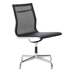 Aluminium Visitor Mesh Office Side Chair - Eames Reproduction