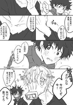ひじき【原稿中】 (@saitokinako) さんの漫画 | 37作目 | ツイコミ(仮)