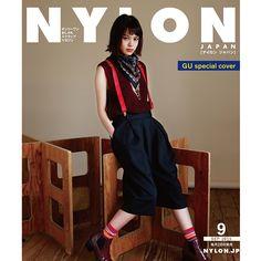 ユーザー投票で雑誌表紙が決まる! GU×NYLON JAPAN 特別企画 「Let's vote! 次号NYLON JAPANの表紙にしたいのはどれ?」が7月3日(金)より投票開始   droptokyo