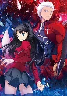 Fate/Stay Night: Unlimited Blade Works - potential supernatural anime