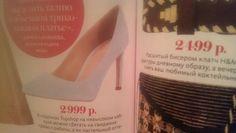 Topshop medium heels pastel shoes