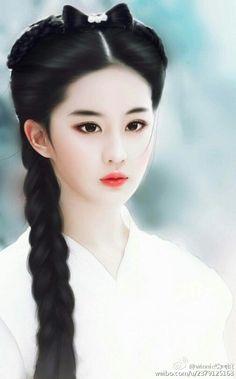 Retrato de una hermosa joven china.