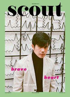 The Eye Creative Paulo Avelino, Magazine Wall, Magazine Covers, Fashion Themes, Manila Philippines, Braveheart, Photoshoot Inspiration, Pretty Face, Layout Design