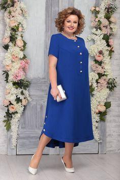 Plus Size Maxi Dresses, Plus Size Outfits, Elegant Dresses, Casual Dresses, 1940s Fashion Dresses, Short Long Dresses, Kurta Neck Design, Professional Dresses, Mothers Dresses
