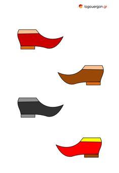 Σχηματίζω με πλαστελίνη τις φούντες των τσαρουχιών - #logouergon Nike Logo, Logos, Logo