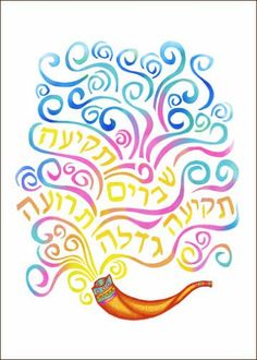 jewish new year well wishes