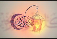 Ramadan kareem by on DeviantArt Ramadan Cards, Ramadan Day, Ramadan Greetings, Eid Cards, Ramzan Mubarak Pics, Ramadan Mubarak Wallpapers, Ramadan Poster, Ramdan Kareem, Islamic Events