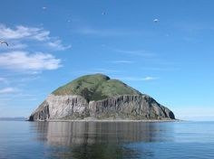 Ailsa Craig,south west Scotland; where the only granite used for curling is found