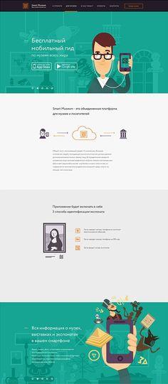 Unique Web Design, Smart Museum #WebDesign #Design