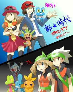 Pokemon X & Y vs. Ruby and Sapphire remake  https://www.facebook.com/pages/The-Nerd-Rave/113442648801172