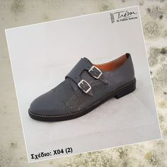 Men Dress, Dress Shoes, Athens, Oxford Shoes, Footwear, Facebook, Gallery, Handmade, Instagram