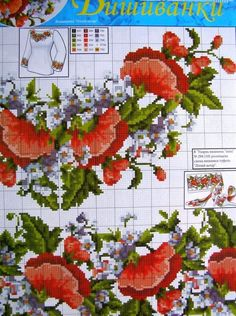 Ukrainian Cross stitch patterns for shirt - Vyshyvanka Bead Embroidery Tutorial, Beaded Embroidery, Cross Stitch Embroidery, Embroidery Patterns, Embroidery Dress, Free To Use Images, Flower Patterns, Flower Borders, Pattern Flower