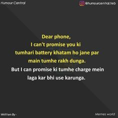 Exam Quotes Funny, Funny Attitude Quotes, Funny True Quotes, Funny Thoughts, Jokes Quotes, Latest Funny Jokes, Some Funny Jokes, It's Funny, Funny Facts