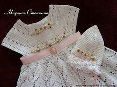 Crochet Patterns| for free |crochet baby dress| 1494