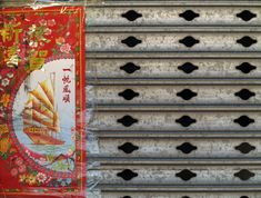 china--hong-kong--kowloon--daytime--street--poster--red--sunset--2015-04-24