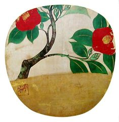 Ogata Korin fan. 尾形光琳の画像 Japanese Literature, Japanese Screen, Japanese Painting, Japanese Artists, Woodblock Print, Natural World, Traditional Art, Graphic Art, Paper Art