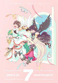 Kid Icarus by Icarus Game, Kid Icarus Uprising, Super Smash Bros Brawl, Pokemon, Chibi, Cute Games, Video Game Art, Nintendo Characters, Game Character