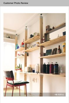 "Looking for ""feet"" for making a temporary wall- is there a name for them? Room Partition Designs, Diy Design, Interior Design, Diy Store, Diy Headboards, Apartment Design, Furniture Decor, Diy Woodworking, Shelving"