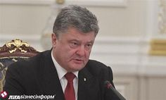 Восточно-Европейская Финансовая Группа: Порошенко ветировал закон о реструктуризации валют...
