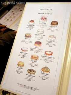 love these dessert illustrations on the menu at Tokyo HARBS