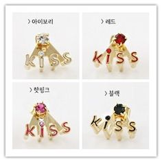 These are so cute! Korean Jewelry, Cute Korean, Rhinestone Jewelry, Cute Earrings, Wholesale Jewelry, Jewelry Accessories, Kiss, Christmas Ornaments, Daily Deals