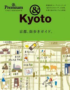 &Kyoto by &Premium Map Design, Layout Design, Print Design, Graphic Design, Kyoto, Magazine Japan, Poster Layout, Magazine Cover Design, Design Competitions