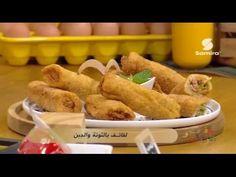 خفيف و ظريف - الشاف فارس - لفائف بالتونة و الجبن - samira tv - YouTube