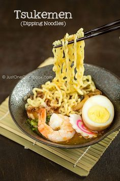 """Tsukemen (Dipping Noodles) 