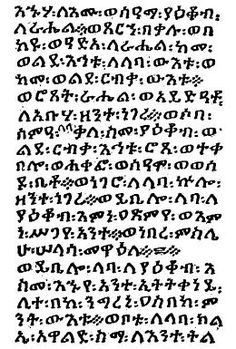 These are the alphabets of 10 Ethiopian languages