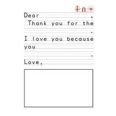 ae help writing thank