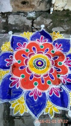my new kolam  Ouma Devi