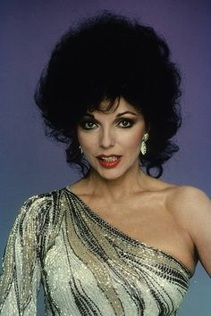 Photo of Joan Collins for fans of Joan Collins 31261878 Dame Joan Collins, Men Dress Up, Beehive Hair, Nyc, Famous Women, Celebs, Celebrities, Vintage Beauty, Girl Photography