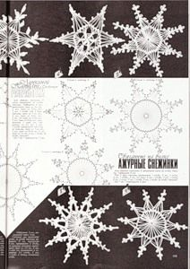 Best 11 Snowflake 15 – free standing lace machine embroidery, designed to look like crochet; looks better with heavier thread or 2 threads through the needle – Page 188447565645688048 – SkillOfKing. Crochet Snowflake Pattern, Crotchet Patterns, Crochet Stars, Christmas Crochet Patterns, Crochet Snowflakes, Thread Crochet, Crochet Motif, Crochet Doilies, Crochet Flowers