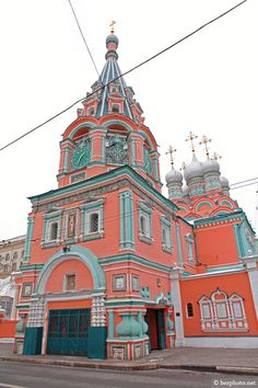 bezphoto: Orthodox churches of Moscow: photo. Saint Gregory ...