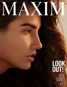 Lily Aldridge for Maxim - April 2015
