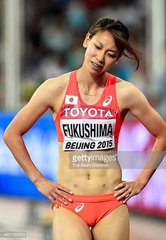 Womens Style Discover ニュース写真 : Chisato Fukushima of Japan reacts after finishing. Gymnastics Photography, Gymnastics Pictures, Sport Gymnastics, Artistic Gymnastics, Triathlon Women, Female Volleyball Players, Beautiful Athletes, Athletic Girls, Female Gymnast