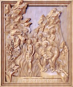 "20"" Theophany Baptism of Jesus Christ Icon 3D Art Orthodox Wood Carved relief"