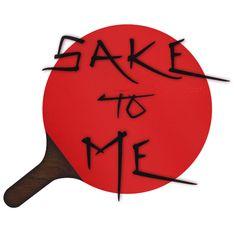 Sake to Me Logo