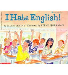 Great story of cultural adjustment. This book is useful to teachers with ESOL students in their classroom who may be going through a silent period. Teachers who teach English as a Second Language to Spanish-speaking students can begin the year by reading this book and discussing how the students feel about learning English, and also refer back to the book throughout the school year as students identify their own stages of language acquisition.