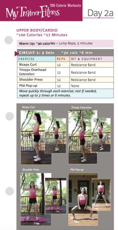 You can stay fit and lose weight in just a few minutes per day. Quick workouts at home or at work, indoors or out, can do more for your health and wellbeing Quick Workout At Home, 15 Minute Workout, Outdoor Workouts, Fun Workouts, At Home Workouts, 100 Calories, 100 Calorie Workout, Upper Body Cardio, Card Workout