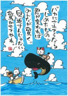 上田市ロケ の画像|ヤポンスキー こばやし画伯オフィシャルブログ「ヤポンスキーこばやし画伯のお絵描き日記」Powered by Ameba