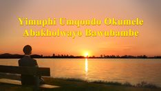 #uNkulunkulu #ivangeli #Iqiniso #uJesu #Ukholo #iBhayibheli #insindiso #Ubufakazi #Jesus Cristiano, Blog Entry, Salvador, Christ, Celestial, Outdoor, Believe In God, Gods Will, God Is Love