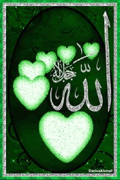 I LOVE ISLAM - Community - Google+