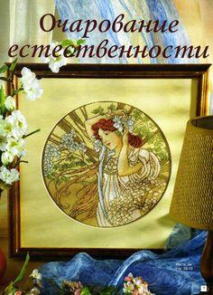 """Borduurpatroon Kruissteek """"De Maanden"""" van Alfons Mucha *Cross Stitch Pattern """"The Months"""" ~Juni 1/5~"""