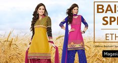 patiala-suits