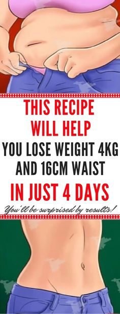 Use Fat Burning Workout Routines to Boost Your Health – Weight Disposal Start Losing Weight, Diet Plans To Lose Weight, Want To Lose Weight, Loose Weight, Weight Loss Drinks, Weight Loss Goals, Lose 20 Pounds, Regular Exercise, Get Healthy