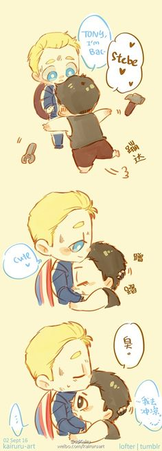 Forgive the OOC, I just wanna draw Tony greeting Steve like a puppy ;( panel… Forgive the OOC, I just wanna draw Tony greeting Steve like a puppy ; Steve: …Alright I'm gonna take a bath now. Superfamily Avengers, Stony Avengers, Baby Avengers, Stony Superfamily, Avengers Comics, Spideypool, Marvel Funny, Marvel Heroes, Marvel Movies