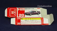 TOMICA 020G NISSAN SKYLINE GTR R33 | 1/60 | ORIGINAL BOX ONLY | ST8 CHINA