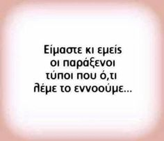 Me Quotes, Motivational Quotes, Inspirational Quotes, Funny Memes, Jokes, Greek Quotes, Picture Quotes, Wise Words, Favorite Quotes