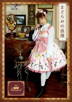 ☆Notice of Pre-order for Dozing Cat series☆ | metamorphose temps de fille - gothic & lolita fashion in Japan